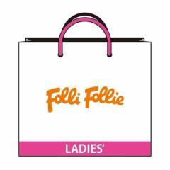 フォリフォリ(Folli Follie)/【2018夏 福袋】フォリフォリ HAPPY BAG
