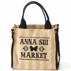 アナスイ(ANNA SUI)/【スーパーマーケット】マーケットストライプ ミニトート