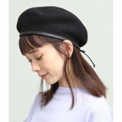 ビス(ViS)/合皮パイピングフェルトベレー帽