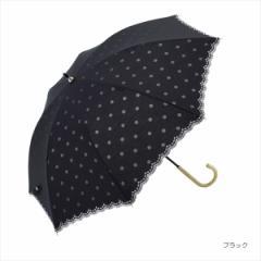 ビコーズ(because)/日傘【長傘(手開きタイプ)・晴雨兼用】オパールドット刺繍