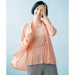 自由区(JIYUKU)/【マガジン掲載】テンセルカシミヤ ミドル丈カーディガン(検索番号Q44)