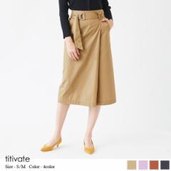 ティティベイト(titivate)/フェイクラップタイトスカート
