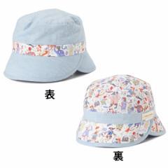 SENSE OF WONDER(センスオブワンダー)/DapperDオーガニックsリバーシブル帽子