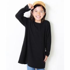 デビロック(devirock)/子供服 ワンピース キッズ 韓国子供服 総柄 裏シャギーAラインワンピース 女の子