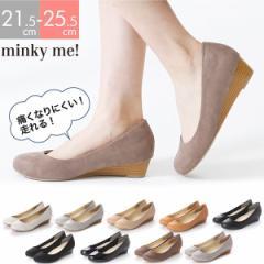 ミンキーミー!(minky me!)/【21.5−25.5cm】[19春夏新作] ラウンドトゥローウェッジ走れるキレイめパンプス
