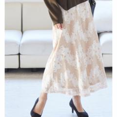 ビス(ViS)/【WEB限定】フラワーレースロングスカート