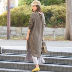 メイソングレイ(MAYSON GREY)/【洗濯機OK】サーマルワンピース×アコーディオンスカート セット