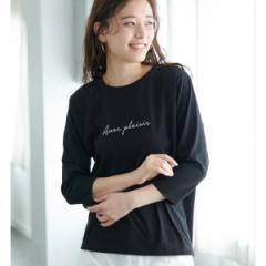 ロペピクニック(ROPE' PICNIC)/【WEB限定】メッセージロゴTシャツ