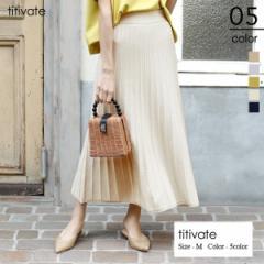 ティティベイト(titivate)/ストライプニットフレアスカート