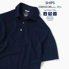 シップス(メンズ)(SHIPS)/SC:【WEB限定】高機能消臭糸デオセル(R))使用 消臭・抗菌 ポロシャツ