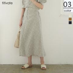 ティティベイト(titivate)/【近藤千尋着用】リーフプリントフレアロングスカート