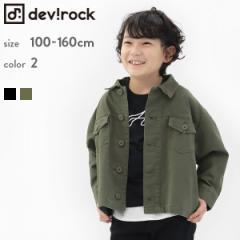 デビロック(devirock)/子供服 羽織 キッズ 韓国子供服 ミリタリー ジャケット アウター 男の子 女の子 トップス
