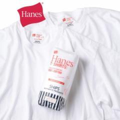 シップス(メンズ)(SHIPS)/Hanes×SHIPS: 別注 NEW Tシャツ Japan Fit (2枚組)