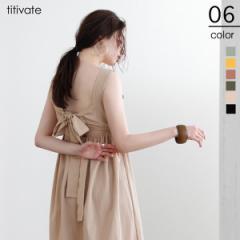 ティティベイト(titivate)/【田中亜希子着用】バックリボンエプロンワンピース