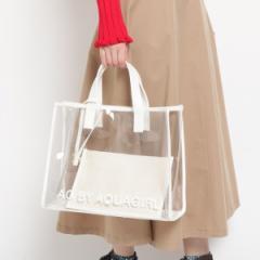 エージー バイ アクアガール(AG by aquagirl)/【WEB限定プライス】ポーチ付きロゴクリアトートバッグ