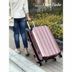 オーバータッシェ(NEW)(Ober Tashe)/大型(長期旅行対応)ファスナーキャリーケース