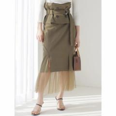 レディメイド(LADYMADE)/トレンチベルトスリットチュールタイトスカート