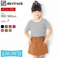 デビロック(devirock)/子供服 スカート キッズ 韓国子供服 ミニ スカート 女の子 ボトムス