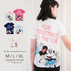 キャサリンコテージ(Catherine Cottage)/ディズニーキャラクターTシャツ(大人サイズ)