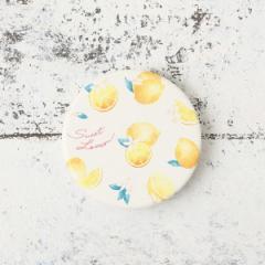 コクーニスト(Cocoonist)/レモンコンパクトミラー