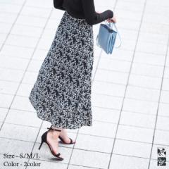 ユアーズ(ur's)/花柄Aラインスカート