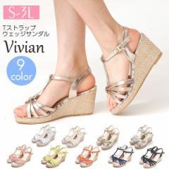 ヴィヴィアン(Vivian)/【S〜3L】[19春夏新作] Tストラップウェッジサンダル