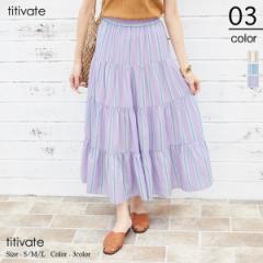 ティティベイト(titivate)/マルチストライプティアードスカート