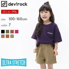デビロック(devirock)/子供服 ショートパンツ キッズ 韓国子供服 ハーフパンツ 女の子 ボトムス