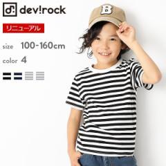 デビロック(devirock)/子供服 半袖Tシャツ キッズ 韓国子供服 ボーダーTシャツ 男の子 女の子 トップス