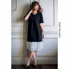 ジーラ バイ リュリュ(ファッション)/スリットチュニック&プリーツスカートレディセット