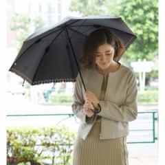【NEW】ロペピクニックパサージュ(ROPE PICNIC PASSAGE)/【晴雨兼用】遮光フレームスタースカラップ刺繍パラソル