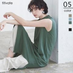 ティティベイト(titivate)/ノースリーブライトニットワンピース
