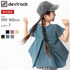 デビロック(devirock)/子供服 半袖 半そで キッズ 韓国子供服 ハンカチヘム半袖 Tシャツ 女の子 トップス