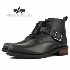 ALPHA INDUSTRIES (アルファ インダストリーズ)/ブーツ (本革を使用したグッドイヤー製法 メンズ 編み上げバイカーブーツ)
