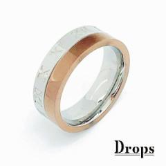 ドロップス(Drops)/ステンレス ローマ数字 エタニティーチタンリング