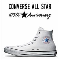 コンバース(Converse)/CONVERSE オールスター100周年記念モデル(AS100カラーズHI)25−30cm