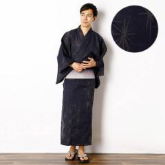びさるの(浴衣)(Visaruno)/浴衣(やぶれ麻の葉)