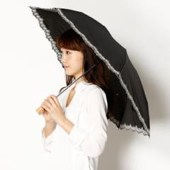 ミラ・ショーン(雑貨)(mila schon)/【折りたたみ日傘】【雨の日OK!】【UV遮蔽率99%以上・遮光率99%以上・遮熱効果】オールウ…
