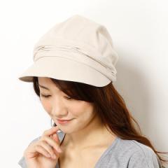 マルイの帽子(MARUI CAPS & HATS)/【選べる4サイズ・洗濯機OK・UV90%以上カット・たためる】ドレープキャスケット