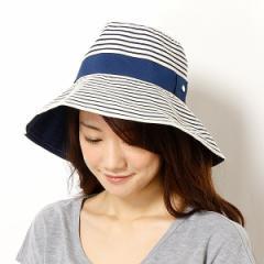 マルイの帽子(MARUI CAPS & HATS)/【アウトレット】【選べる4サイズ・手洗いOK・UV90%以上カット・たためる】ボーダーブレードハット