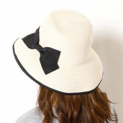 マルイの帽子(MARUI CAPS & HATS)/【アウトレット】【選べる3サイズ・手洗いOK・UV90%以上カット・たためる】パイピングリボン)