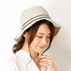 フルラ(ネックウェア・帽子)(FURLA)/【サイズ調整OK・カラバリ豊富】手洗いできるUVペーパーブレード 小つばハット