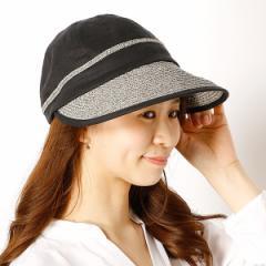 フルラ(ネックウェア・帽子)(FURLA)/【UV対策】手洗いできる麻×ペーパー掛け合わせつば長ジョッキーハット