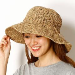 マルイの帽子(MARUI CAPS & HATS)/【アウトレット】【選べる3サイズ・手洗いOK・たためる・サイズ調整可能】手編みクロッシェ