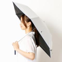 マルイ×ムーンバット(MARUI × MOONBAT)/【折りたたみ日傘 3段折】【軽量/ラクチン開閉/遮光&UV遮蔽率99%以上/遮熱】ボーダー 晴…
