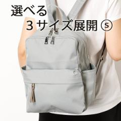 ヴェリココ(バッグ・雑貨)(velikoko)/【小】選べる3サイズ ラクチン快適バッグ 多機能ポリエステルリュック
