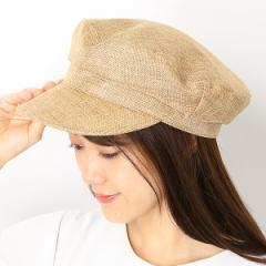 ナミキ(NAMIKI)/マリンキャップ(レディース/帽子)【サイズ調節】