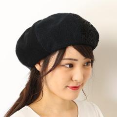 ナミキ(NAMIKI)/パッチワークベレー(レディース/帽子)【サイズ調節】