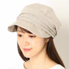 ナミキ(NAMIKI)/リネン ギャザーキャスケット【サイズ調節】【レディース/帽子】