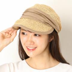 ナミキ(NAMIKI)/ペーパーヤーン キャスケット【サイズ調節】【レディース/帽子】